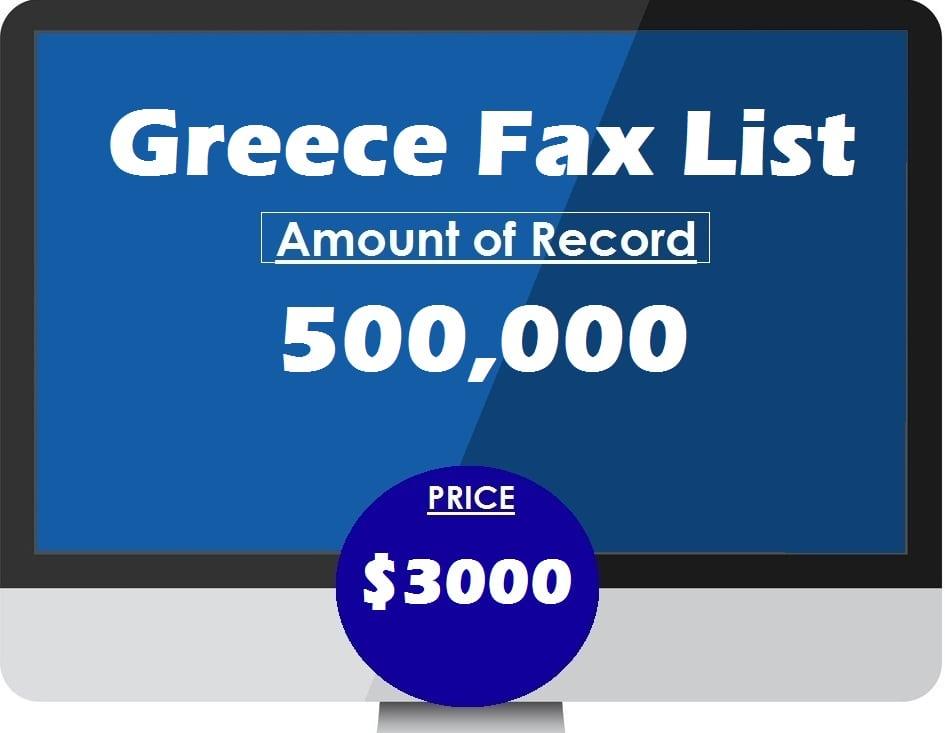 Buy Greece Fax List