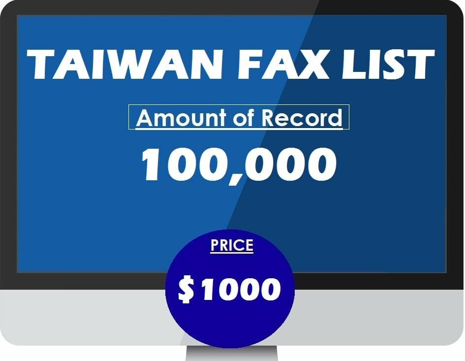 Buy TAIWAN fax list