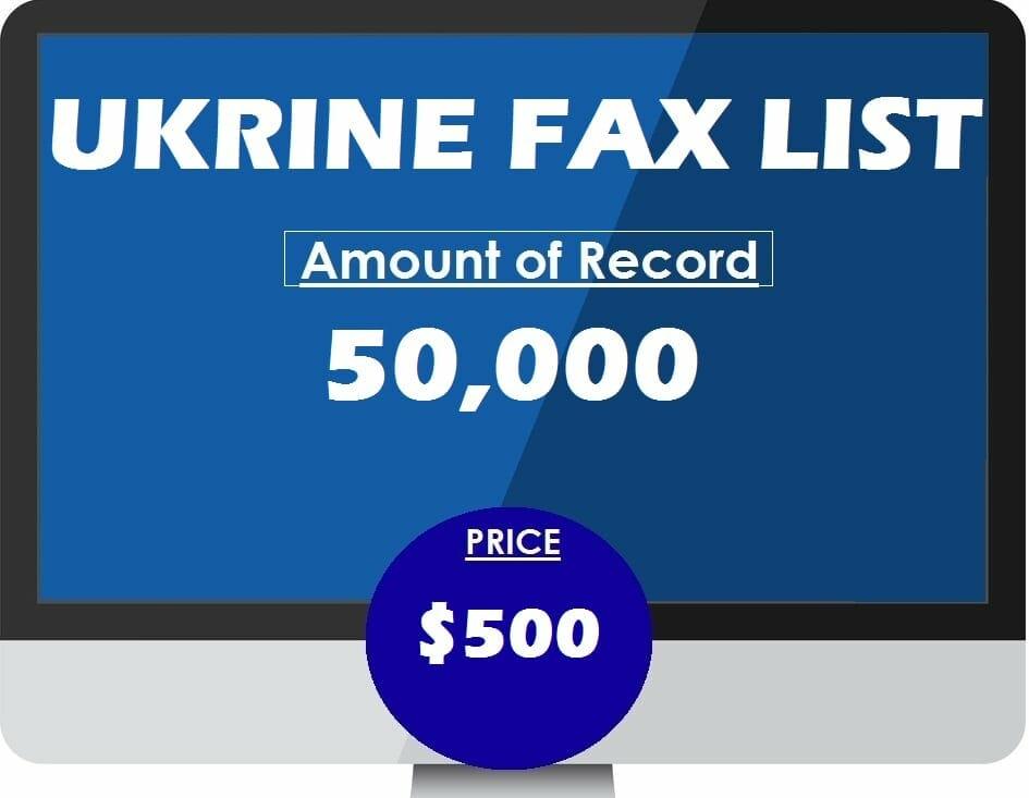 Buy UKRINE FAX LIST